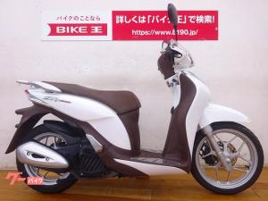 ホンダ/SHモード 2014年モデル ハンドガード装備