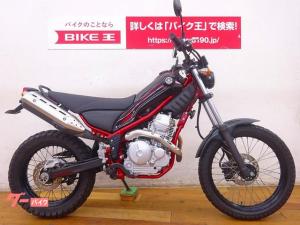 ヤマハ/トリッカー 2008年モデル