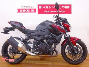 カワサキ/Z250 2019年モデル 高年式