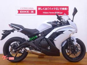 カワサキ/Ninja 400 USB電源装備