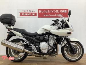 スズキ/Bandit1250S ABS エンジンガード装備
