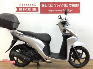 ホンダ/Dio110 2015年モデル 純正リアボックス装備
