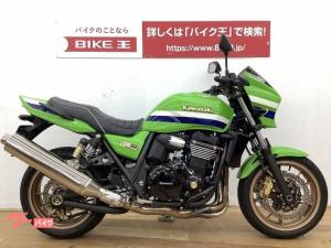 カワサキ/ZRX1200 DAEG ワンオーナー USB電源 エンジンガード装備