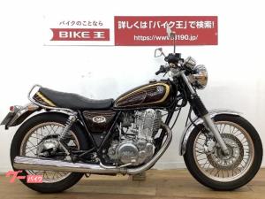 ヤマハ/SR400 社外シート ルーカステールカスタム