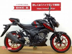 スズキ/GSX-S125 ABS 2020年モデル フルノーマル