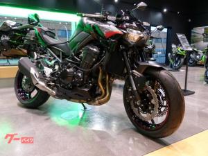 カワサキ/Z900 2020年モデル