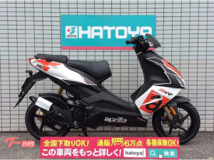 aprilia/SR50 Euro4モデル