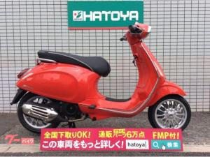 VESPA/スプリント150 ABS