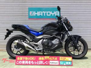 ホンダ/NC750S