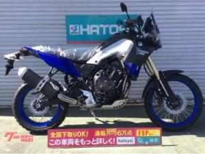 ヤマハ/テネレ700 2020年モデル