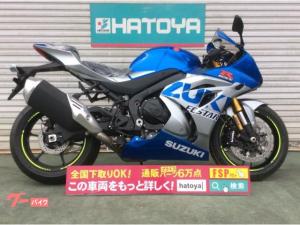 スズキ/GSX-R1000R 2020年モデル 100周年限定カラー