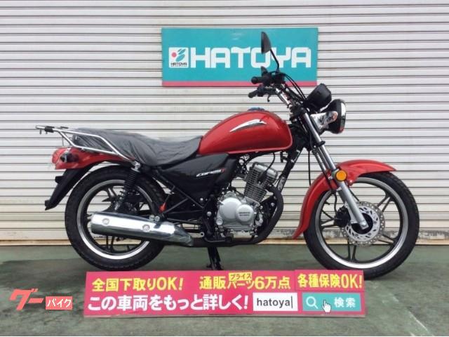ホンダ CBF125Tの画像(埼玉県