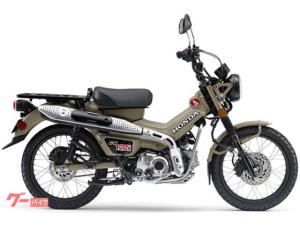 ホンダ/CT125ハンターカブ 国内最新モデル マットフレスコブラウン