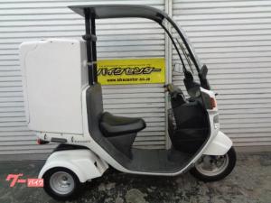 ホンダ/ジャイロキャノピー 2011年モデル 大型リアボックス インジェクション
