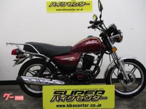 ホンダ/LY125Fi 国内未発売モデル レッド