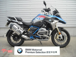 BMW/R1200GS・Rally・ローシート