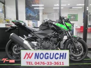 カワサキ/Z400 2022年