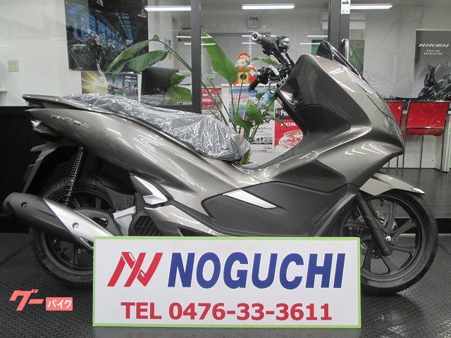 ホンダ PCX 現行モデルの画像(千葉県