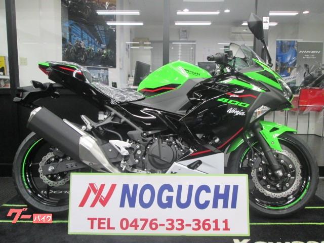カワサキ Ninja 400の画像(千葉県