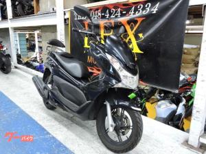 ホンダ/PCX ブラック ESPエンジン タンデムバー