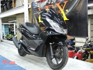 ホンダ/PCX JF56 ライトカスタム ブラック