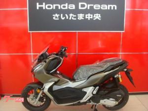 ホンダ/ADV150 国内モデル