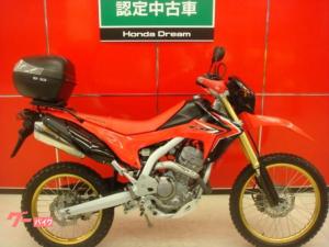 ホンダ/CRF250L SPエディション