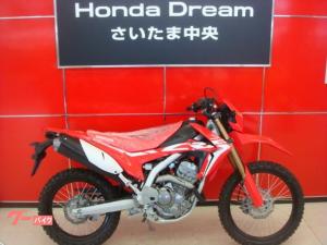ホンダ/CRF250L LD