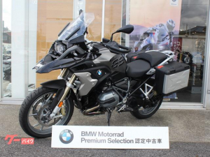 BMW/R1200GS Exclusive・ETC車載器付