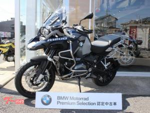 BMW/R1200GSアドベンチャー 純正HPサイレンサー付