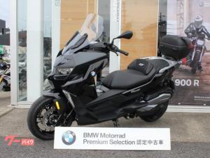 BMW/C400GT TFT アラゴスタ製ローダウンサス