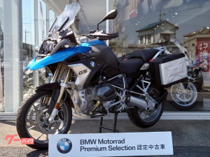 BMW/R1250GS/プレミアムライン/パニアケース付き