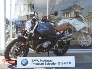 BMW/RnineT スクランブラー