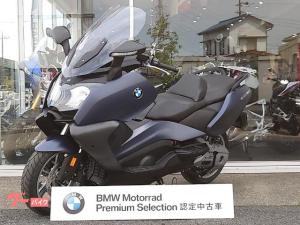 BMW/C650GT/ローダウン仕様