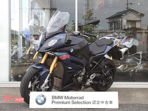 BMW/S1000XR/ローダウン仕様