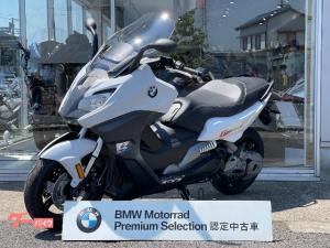 BMW/C650スポーツ