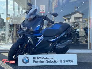 BMW/C400X 2021