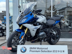 BMW/R1200RS ETC 社外マフラー バックステップ
