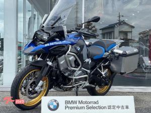 BMW/R1250GS Adventure プレミアムスタンダード ETC アルミパニアケース 社外マフラー