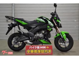 カワサキ/Z125PRO 2016年モデル
