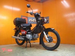 ホンダ/クロスカブ110 2020年登録モデル クマモン 純正鍵2本 1オーナー