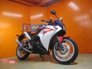 ホンダ/CBR250R ABS パールスペンサーブルー モリワキマフラー