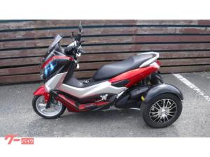 トライク/トライク ヤマハ NMAX155Aトライク バックギア付き 側車付オートバイ仕様