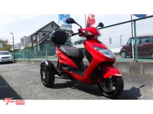 トライク/ヤマハ シグナス125X SRトライク 側車付オートバイ登録
