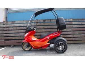 トライク/トライク ホンダPCX150トライク 屋根付き BOX付き 側車付オートバイ登録仕様
