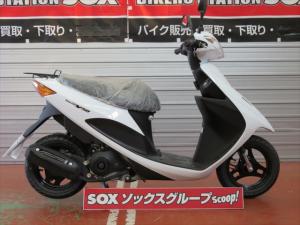 スズキ/アドレスV50 新型SEPエンジン