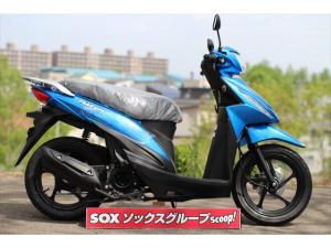 スズキ/アドレス110 新型SEPエンジン
