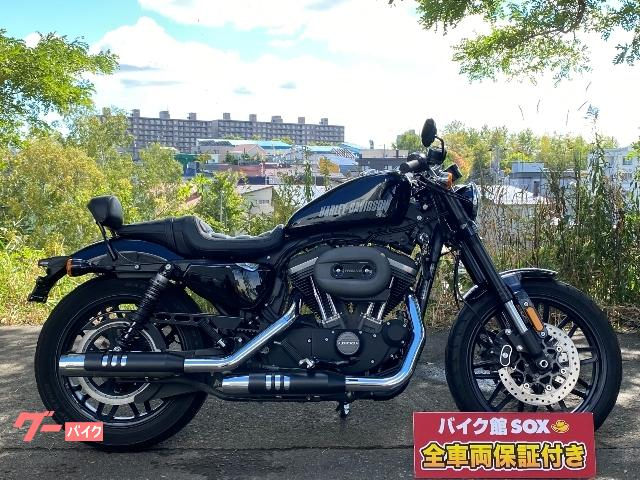 HARLEY-DAVIDSON XL1200CX ロードスターの画像(北海道