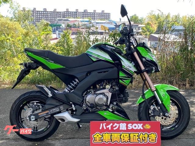 カワサキ Z125PROの画像(北海道