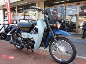 スズキ/4サイクルバーディー50 ブルー